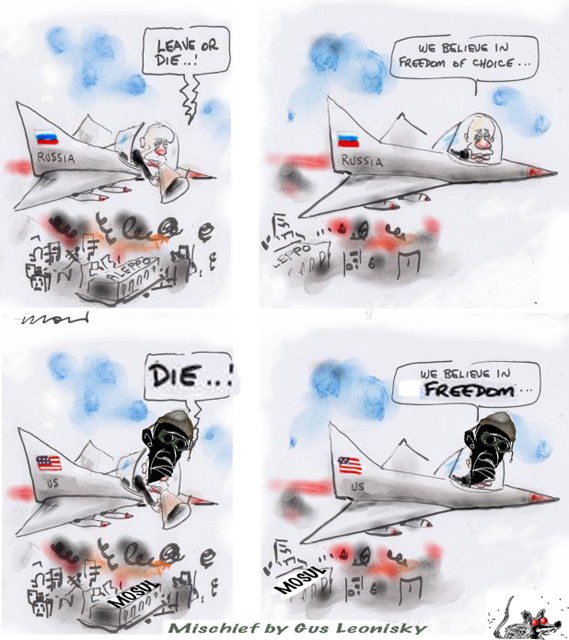 moir is off the mark