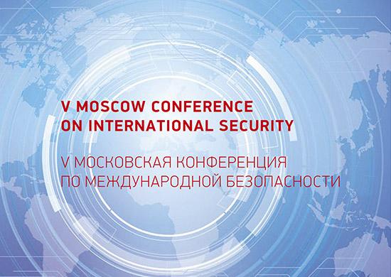 terror conference