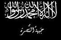 Al-Nusra Islamist flag