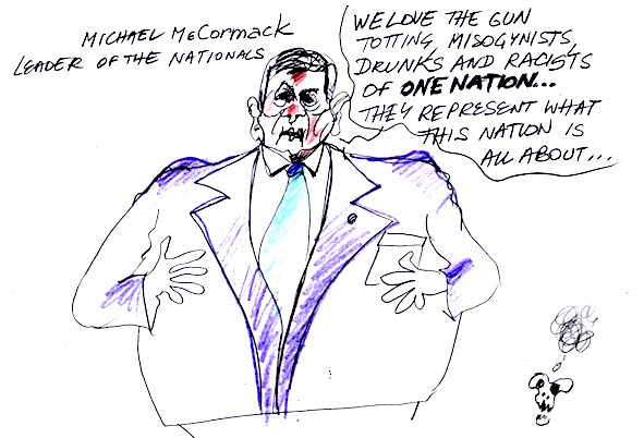 gnats nation