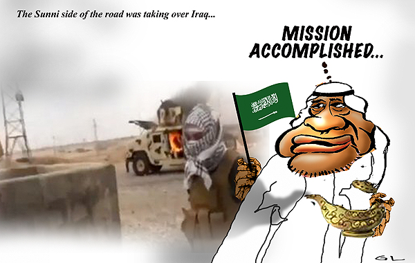 sunni side of the road
