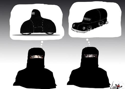 saudi women dreaming...