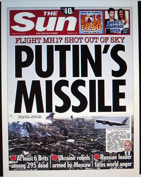 sun missile